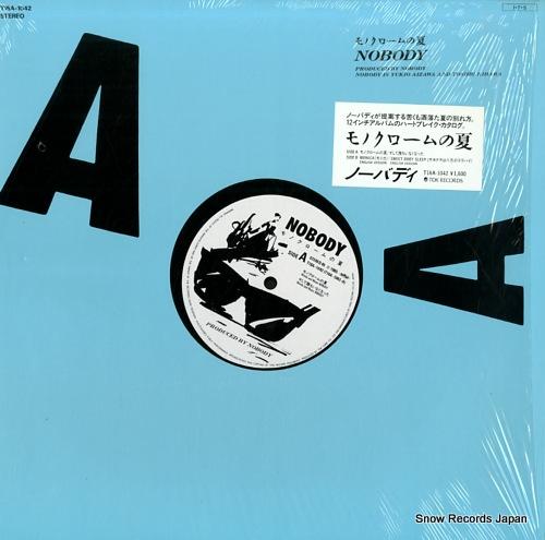 NOBODY monokuromu no natsu T16A-1042 - front cover
