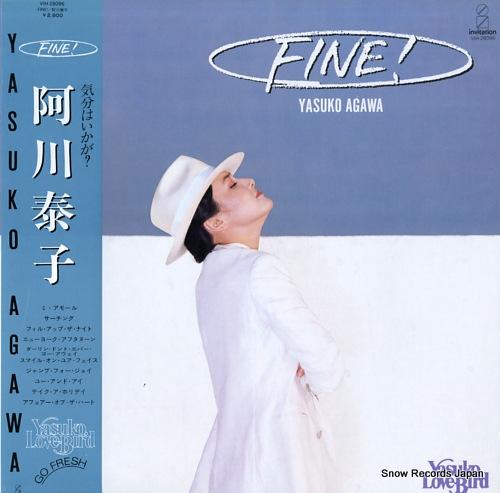 AGAWA, YASUKO fine! VIH-28096