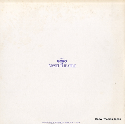 NOGUCHI, GORO 1978 goro in nissei theatre MRA9640/1 - back cover