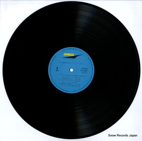 SHURIKUSU iruka no uta ETP-8285 - disc