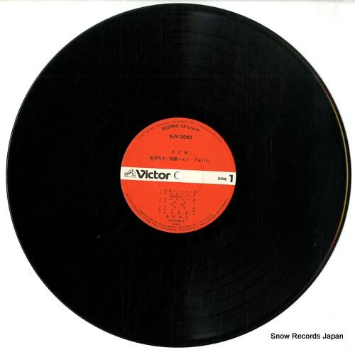KANAZAWA, AKIKO minyou best album SJV-2062 - disc