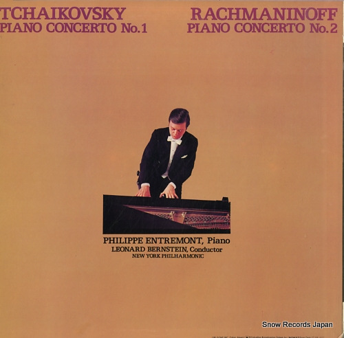 ENTREMONT, PHILIPPE tchaikovsky; piano concerto no.1 SOCL1038 - back cover