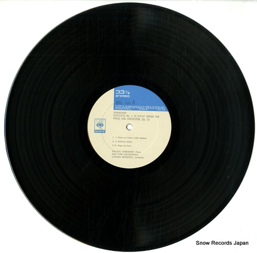 ENTREMONT, PHILIPPE tchaikovsky; piano concerto no.1 SOCL1038 - disc