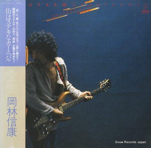 OKABAYASHI, NOBUYASU machi wa suteki na carnival VIH-6057 - front cover