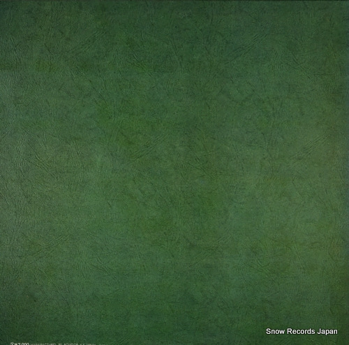 BOHM, KARL beethoven; missa solemnis MH5019/20 - back cover
