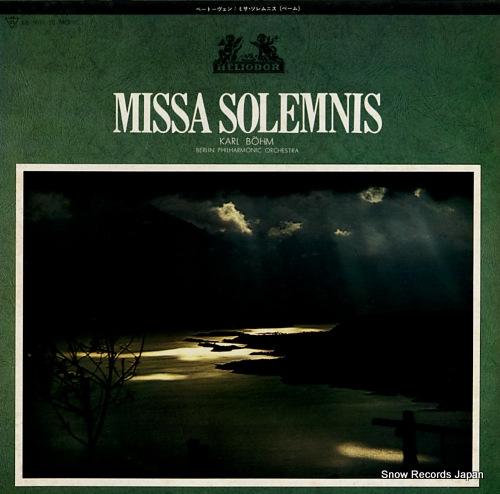 BOHM, KARL beethoven; missa solemnis MH5019/20 - front cover