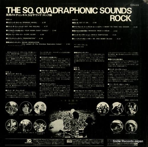 V/A the sq quadraphonic sounds rock FCPA-223 - back cover