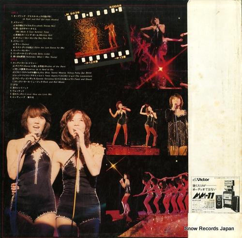 PINK LADY bye bye carnival SJX-20047 - back cover