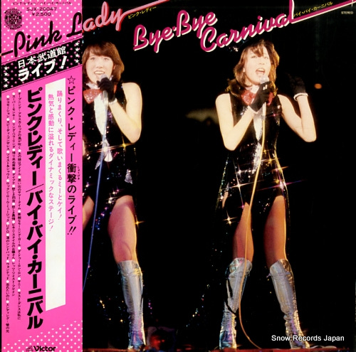 PINK LADY bye bye carnival SJX-20047 - front cover