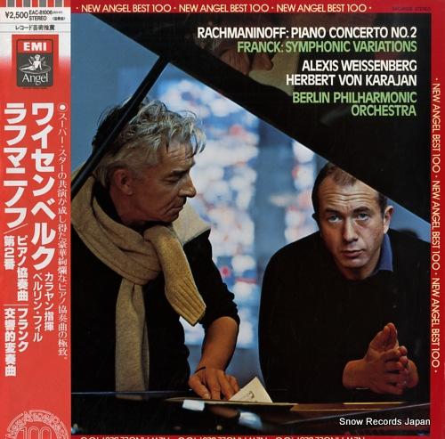 WEISSENBERG, ALEXIS rachmaninoff; piano concerto no.2 EAC-81006 - front cover