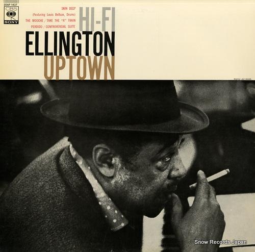 デューク・エリントン hi-fi ellington uptown 20AP1437