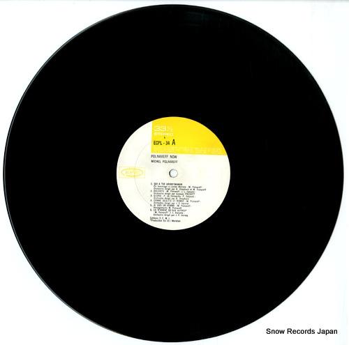 POLNAREFF, MICHEL polnareff now ECPL-34 - disc