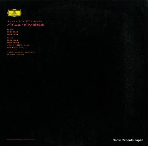 ESCHENBACH, CHRISTOPH a piano lesson eschenbach beyer MG8660/1 - back cover