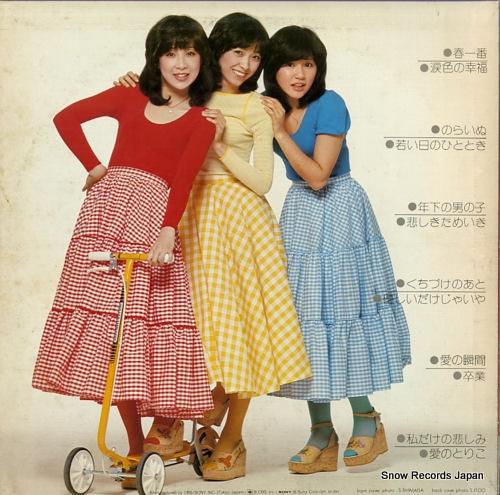 CANDIES toshishita no otokonoko SOLL138 - back cover