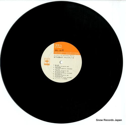CANDIES toshishita no otokonoko SOLL138 - disc