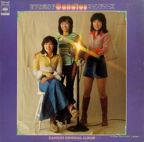 CANDIES toshishita no otokonoko SOLL138 - front cover