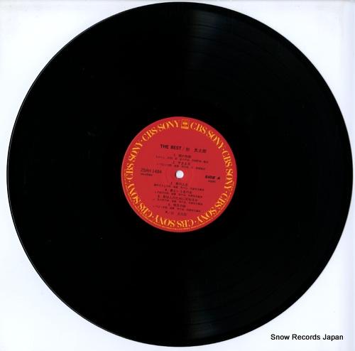 SUGI, RYOTARO the best 25AH1484 - disc