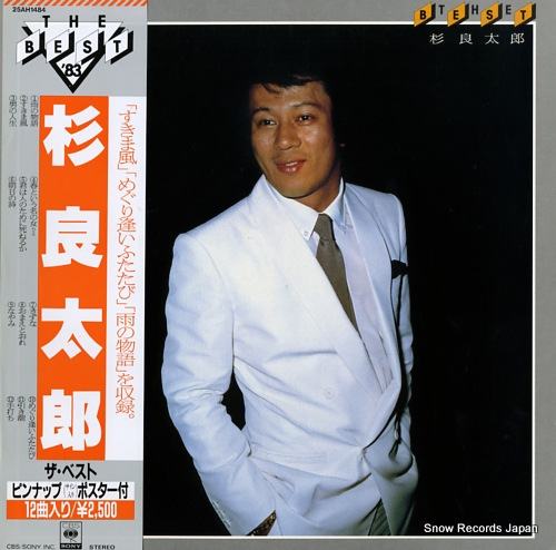 SUGI, RYOTARO the best 25AH1484 - front cover