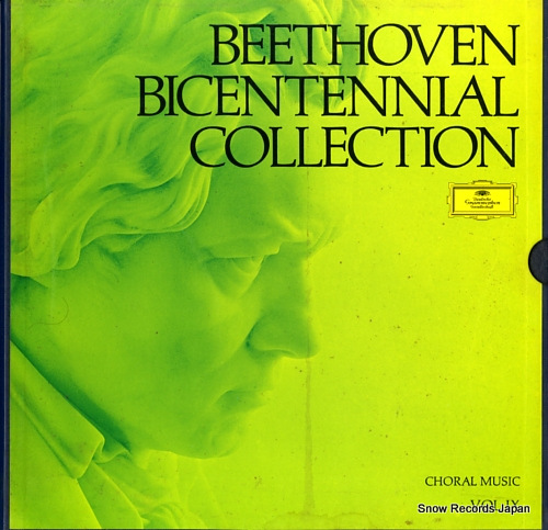 V/A beethoven bicentennial collection vol.9 choral music TLI/1102-1106 - front cover