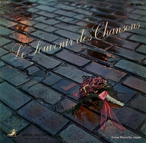 V/A le souvenir des chansons HV1054 - front cover