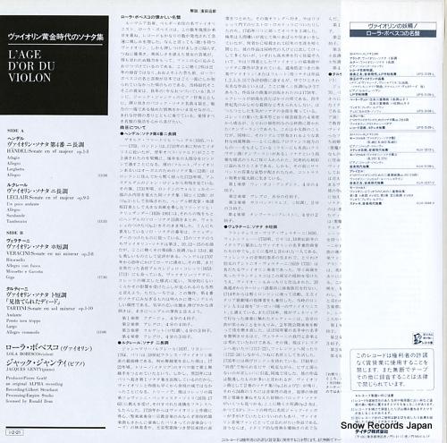 ローラ・ボベスコ ヴァイオリン黄金時代のソナタ集 KUX-3277-V