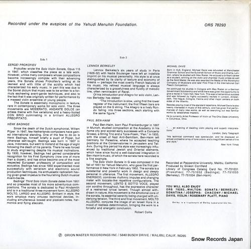 DAVIS, MICHAEL badings; solo sonata no.3(1951) ORS78293 - back cover