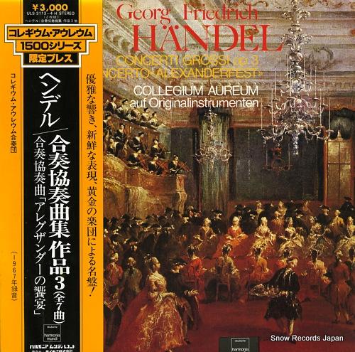 COLLEGIUM AUREUM handel; concerti grossi op.3 ULS-3113-4-H - front cover