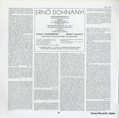 KODALY QUARTET erno dohnanyi; string quartet in a major, op.7 SLPX11853 - back cover