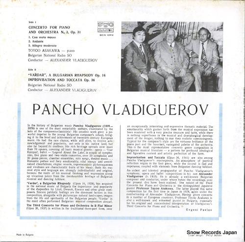 VLADIGUEROV, ALEXANDER pancho vladiguerov; concerto for piano and orchestra no.3, op.31 BCA10512 - back cover