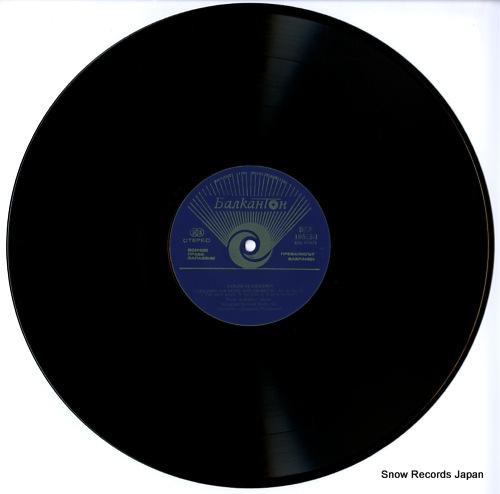 VLADIGUEROV, ALEXANDER pancho vladiguerov; concerto for piano and orchestra no.3, op.31 BCA10512 - disc