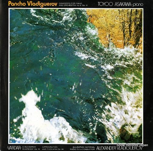 VLADIGUEROV, ALEXANDER pancho vladiguerov; concerto for piano and orchestra no.3, op.31 BCA10512 - front cover