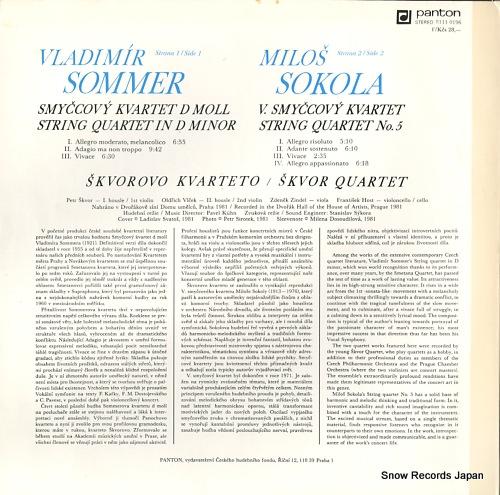 SKVOR QUARTET / SKVOROVO KVARTETO vladimir sommer; string quartet in d minor 81110196 - back cover