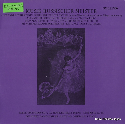 V/A musik russischer meister SM191506 - front cover