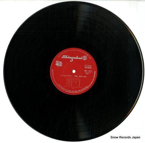 ZHUKOV, IGOR tchaikovsky; season SMK-7851 - disc