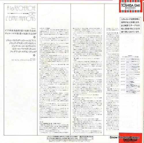 COLLARD, JEAN-PHILIPPE faure; quatuor no.2 pour piano EAC-50127 - back cover