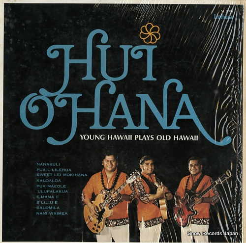 フイ・オハナ young hawaii plays old hawaii SL7006