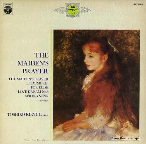 KIRYUU, TOSHIKO the maiden's prayer / for elise OC-7043-N - front cover