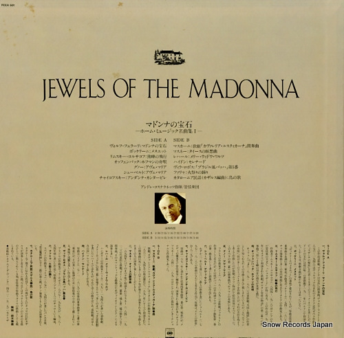 KOSTELANETZ, ANDRE jewels of the madonna FCCA501 - back cover
