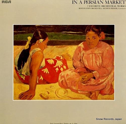 アーサー・フィードラー ペルシャの市場〜ホーム・ミュージック名曲集3〜 FCCA838