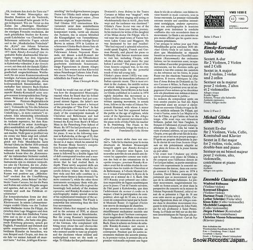 ENSEMBLE CLASSIQUE KOLN nikolai rimsky-korssakoff; sextett a-dur VMS1030 - back cover