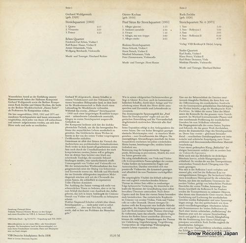 V/A gerhard wohlgemuth; streichquartett(1960) 885033 - back cover