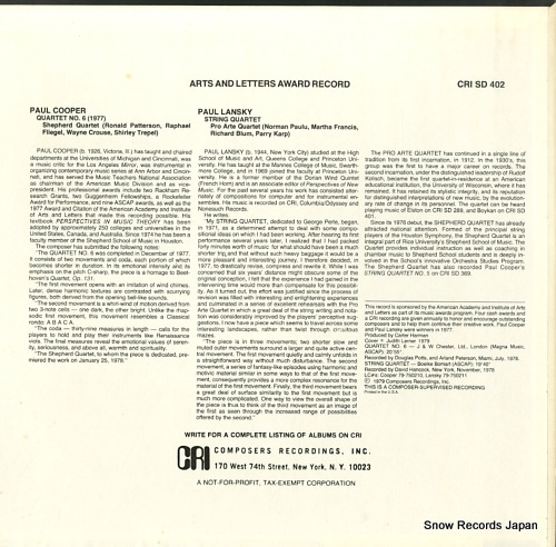 SHEPHERD QUARTET / PRO ARTE QUARTET cooper; quartet no.6 / lansky; quartet CRISD402 - back cover