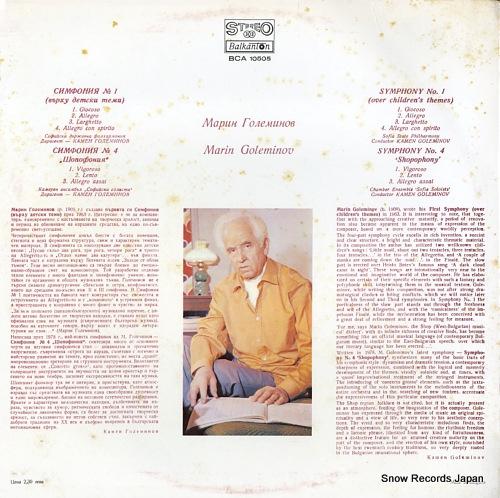 GOLEMINOV, KAMEN marin goleminov; symphony no.1