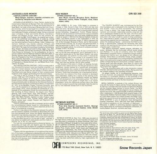 V/A monod; cantus contra cantum 1 CRISD358 - back cover