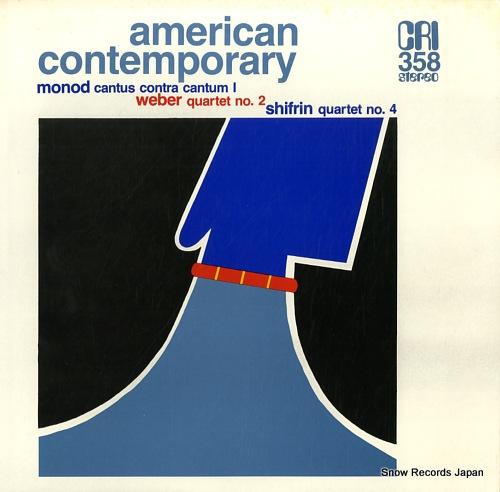 V/A monod; cantus contra cantum 1 CRISD358 - front cover