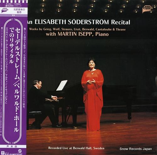 SODERSTROM, ELISABETH an elisabeth soderstrom recital H-6067 - front cover