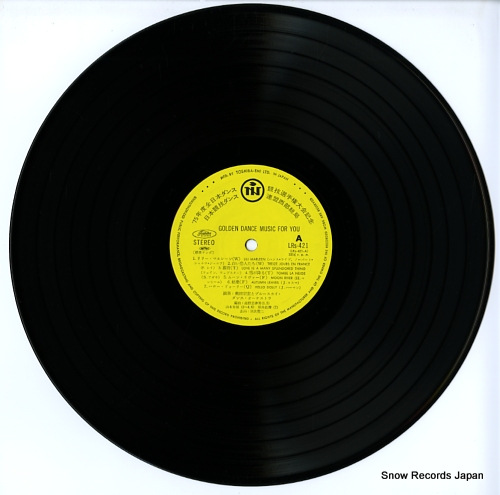 OKUDA, MUNEHIRO, AND BLUESKY DANCE ORCHESTRA golden dance music for you LRS-421 - disc