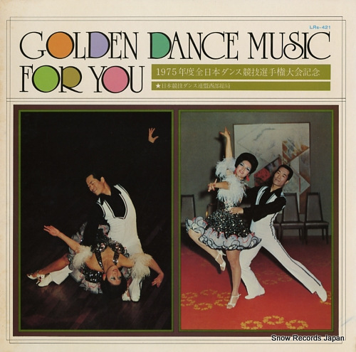 OKUDA, MUNEHIRO, AND BLUESKY DANCE ORCHESTRA golden dance music for you LRS-421 - front cover