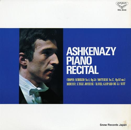 ASHKENAZY, VLADIMIR ashkenazy piano recital SOL9046 - front cover