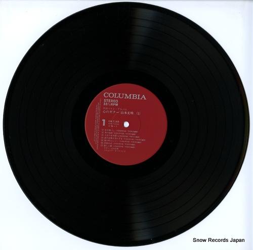 YAMAMOTO, TAKEHARU kokoro no guitar KW-7149-50 - disc